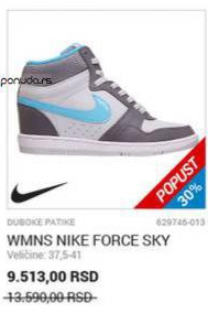 Nike Wmns Force Skz Duboke ženske Patike Cena Na Akciji