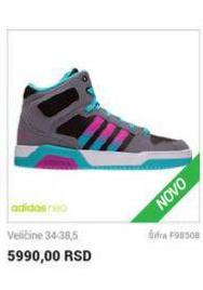 Adidas ženske Duboke Patike Cena Na Akciji Planeta Sport S85487