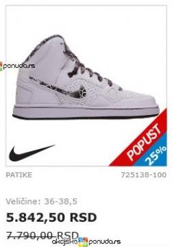 Nike Duboke ženske Patike Veličina 36 385 Cena Na Akciji