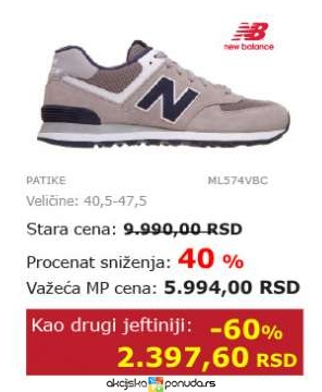 new balance cena \u003e Clearance shop