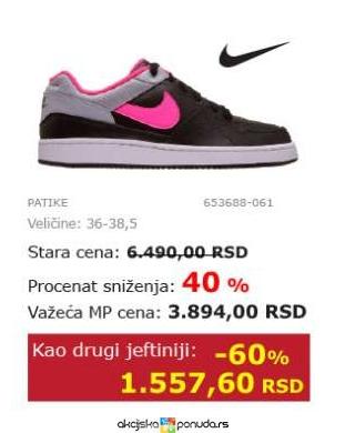Nike ženske Patike Cena Na Akciji Planeta Sport S97660