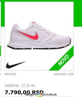 Nike ženske Patike Cena Na Akciji Planeta Sport S97679